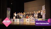 REC EVENT – Konferencija Mladi u digitalnom dobu – [S07E06]